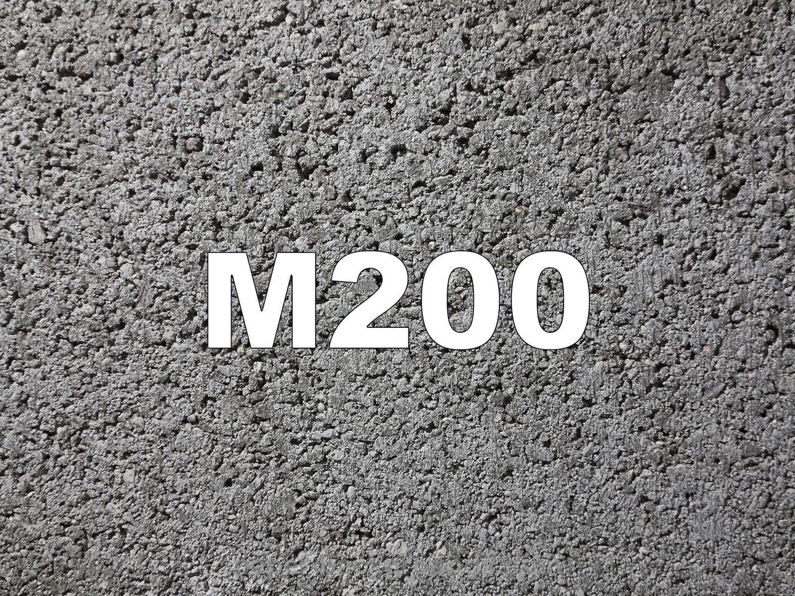бетон 12 15